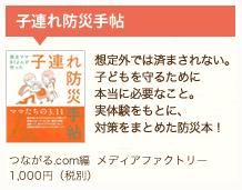 スクリーンショット 2013-12-04 12.20.23