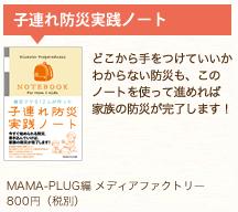 スクリーンショット 2013-12-04 12.20.32